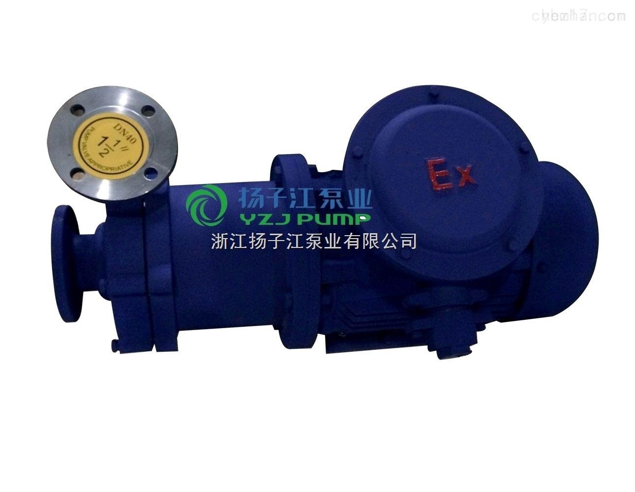 CQ型防爆不锈钢磁力泵抽送酸泵、碱液泵、油类稀有贵重液泵、毒液泵、挥发性液体泵