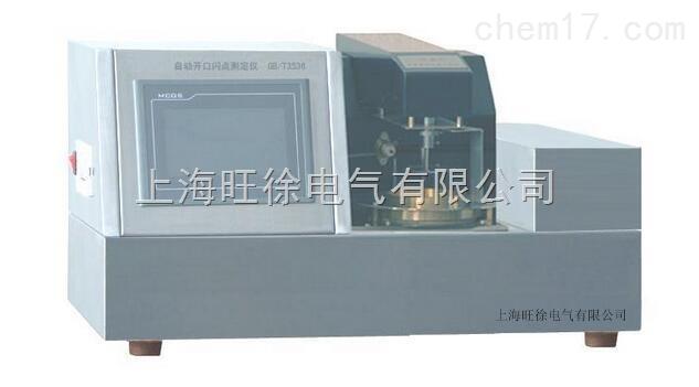 MHY-10982石油产品开口检测定仪