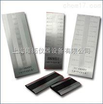 不锈钢刮板细度计0-100um