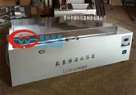 DK-600A电热恒温水槽厂家