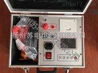 SDKG-156接觸回路電阻測試儀|回路電阻測試儀|開關回路電阻測試儀