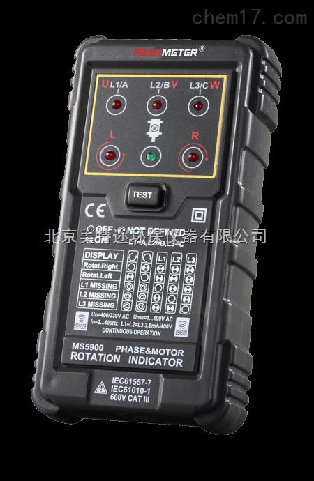 MS5900马达相序旋转指示仪厂家