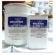 Belzona5111(陶瓷涂层)修补剂