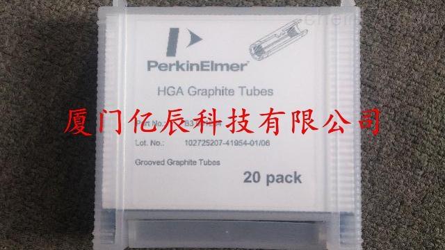 B3001254美国PE石墨管热解涂层石墨管原子吸收石墨管