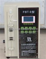 FBT-5/6/9全自动勃氏透气比表面积仪指标