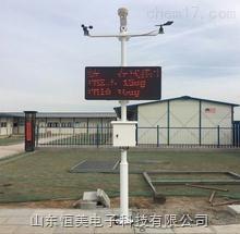 扬尘监测系统价格厂家