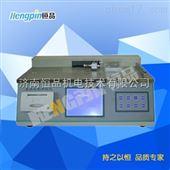 HP-MXD-01化妆品滑爽性能测定仪/纸张摩擦系数测定仪厂家批发直销
