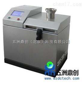GY100GY100 研磨仪 精细研磨机秸秆粉粹机 北京厂家直销