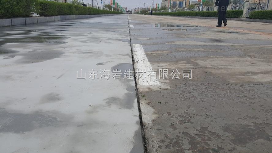 北京自密实混凝土外加剂厂家