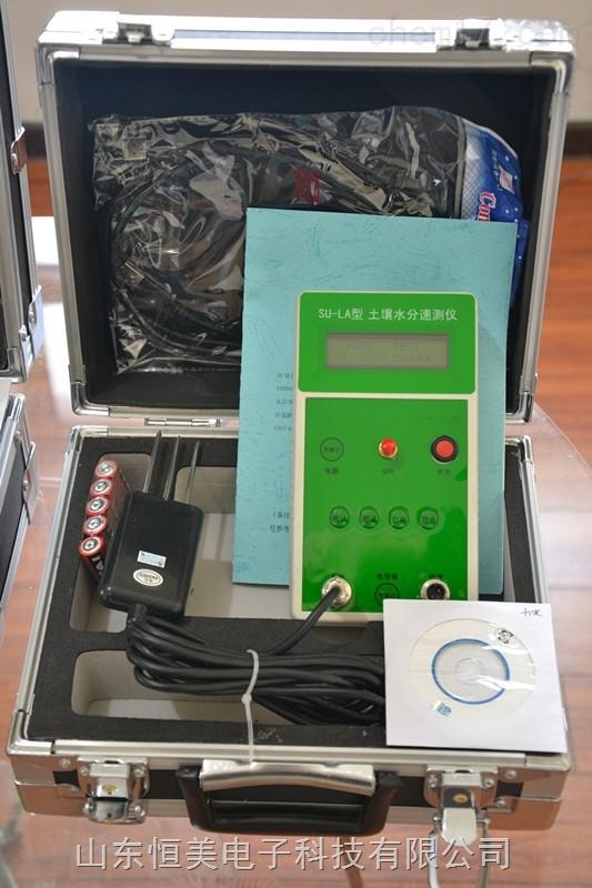 土壤温湿度检测仪