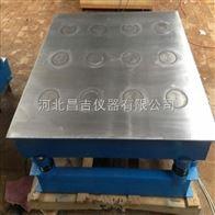 HZJ-1型混凝土磁力振动台