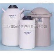 MVE进口运输型液氮罐cryoshipper