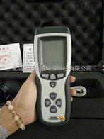 国产热敏式风速仪 LB-FS80