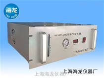 HLHW-300卧式系列在线氢气发生器