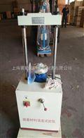 LD127-II路面材料强度试验仪价格,标准强度试验仪规格