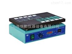 恒温加热平台QB-2000