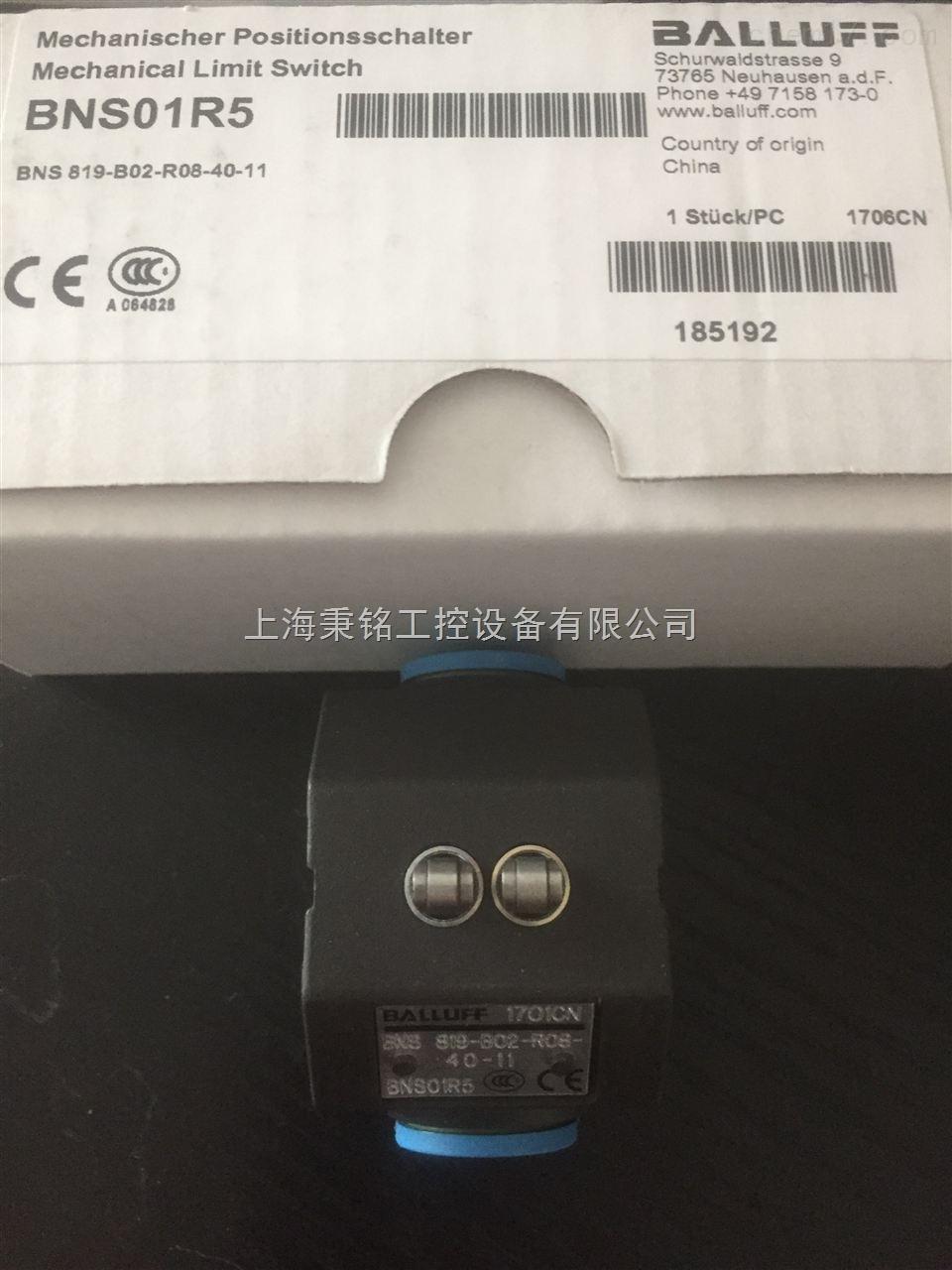 上海秉铭工控设备有限公司