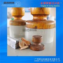 QP-200东革阿里切片机产品先容,大型中药材切片机操作原理