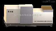 磁粉激光粒度仪生产厂家易仕特