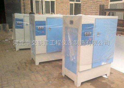 水泥标准养护箱cement standard curing box
