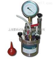 LS-546砂浆含气量测定仪产品特点