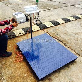 WFL-700W3噸防水防塵電子地磅價格 帶打印功能的地磅