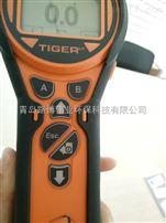 英国离子Tiger Select 便携式虎牌苯蒸汽检测仪