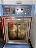 QLH-500热空气高温老化箱厂家促销价格