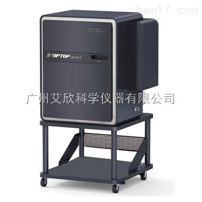 防爆型过程气体质谱分析仪