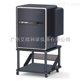 SHP8400PMS-I防爆型过程气体质谱分析仪
