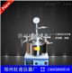 TGYF-C小型高压反应釜专业生产 台式小型多功能高压反应釜
