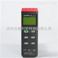 中国台湾群特CENTER-306数据温度记录器温度计