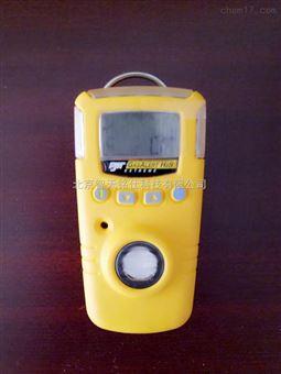 北京防水型硫化氢气体检测仪GAXT-H