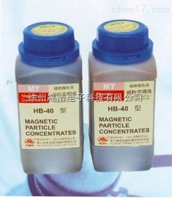 BO-40-黑油磁粉浓缩液
