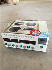 GWJ-4A四孔磁力攪拌水浴鍋