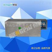 HP-ZWP02供應HP-ZWP02紫外線試驗機