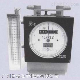 DC-2C干式气体流量计日本品川shinagawa