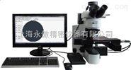 全自动分辨率清洁度检测设备