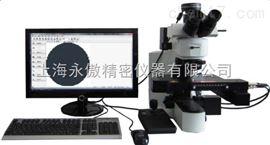 CIA全自动分辨率清洁度检测设备