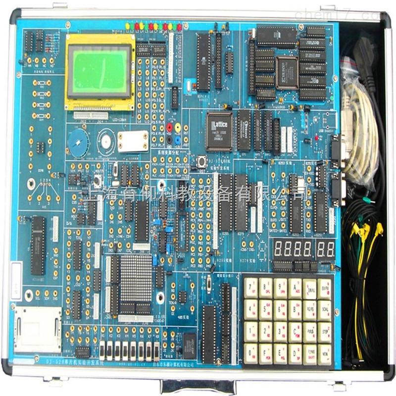 128*64)组成的lcd图文实验电路;16*16点阵电路; 8250,8251,8253,8255