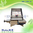 RKSF-20不锈钢如克RKSF-20分离机