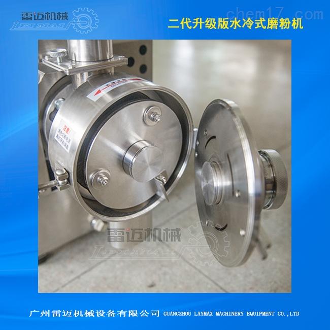 广州雷迈第二代升级版水冷式五谷杂粮磨粉机,水冷式一体机杂粮磨粉机