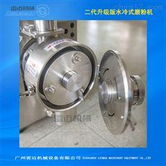 XSL304-A/B广州雷迈第二代升级版水冷式五谷杂粮磨粉机,水冷式一体机杂粮磨粉机