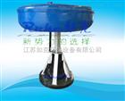 FXB1.5如克直销浮筒式搅拌曝气机