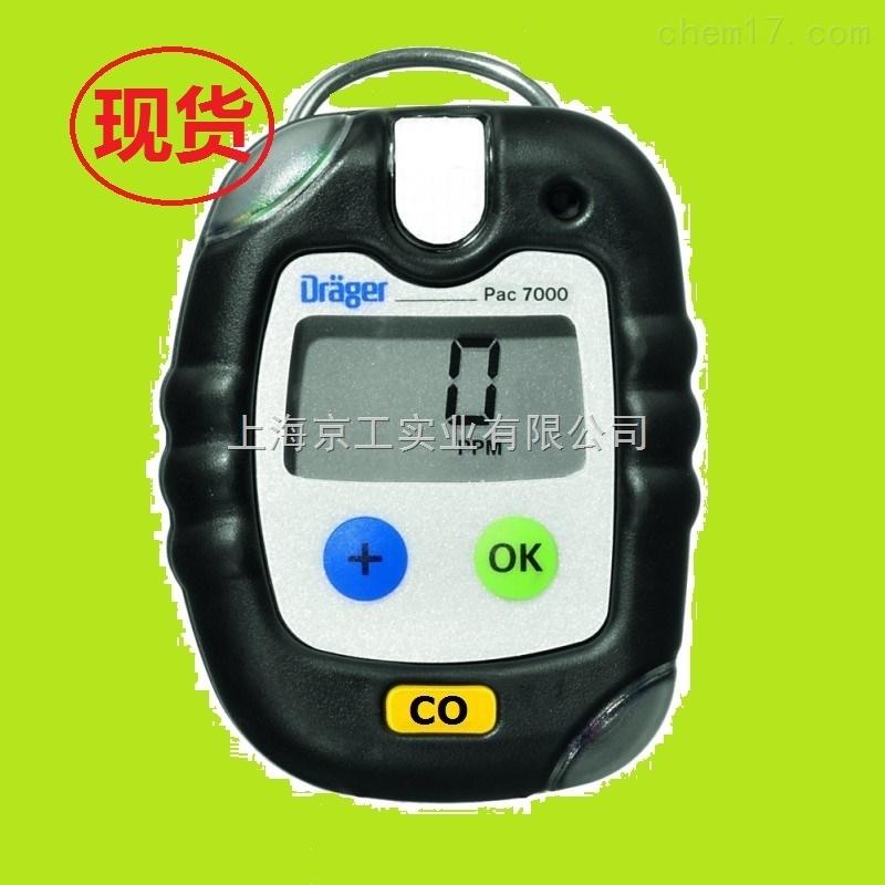 pac7000一氧化碳检测仪现货