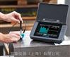EQUOTIP 550-瑞士博势硬度计上海代理公司