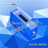 HP-G3SHP-G3S光泽度仪