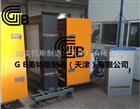 WT(F)-1010型稳态热传递性质测试系统GB新标