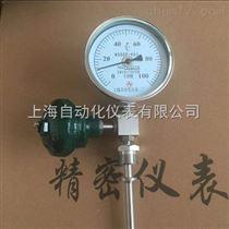 WSSXP-481一体化双金属温度计,上海自动化仪表三厂