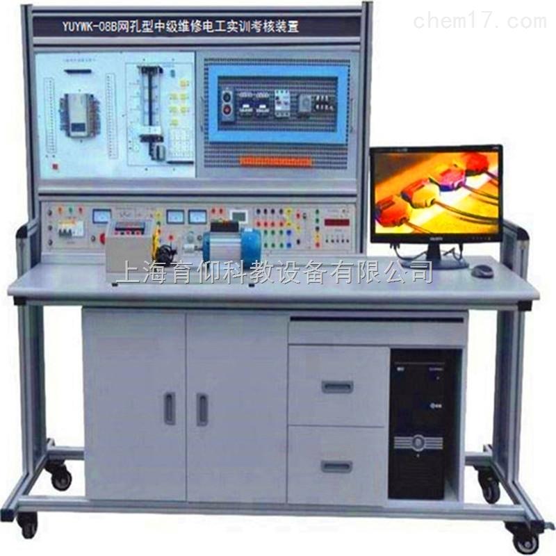 单相电度表经电流互感器安装接线 9.室内照明电路安装训练 10.
